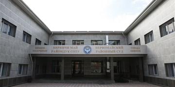 تشکیل پرونده قضایی برای 14 نفر در درگیریهای «کایتاش»