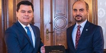 سرمایه گذاری 54 میلیون دلاری اوپک در ازبکستان
