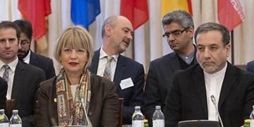 بیانیه هماهنگ کننده کمیسیون مشترک برجام؛ حمایت از روسیه برای تداوم اجرای پروژه ایزوتوپهای پایدار در ایران