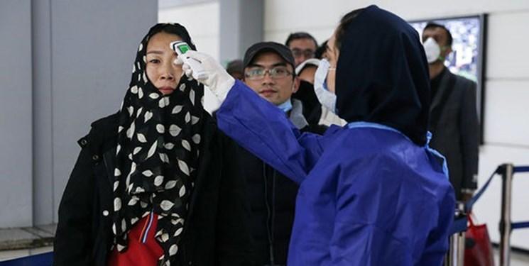 مسافران پروازها و خدمه شناورها مورد آزمایش قرار میگیرند/دستور ضد عفونی کردن مدارس