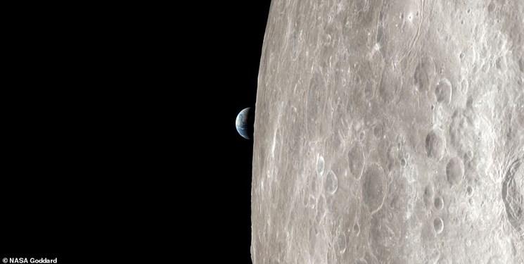 ماه جدید زمین کشف شد+عکس