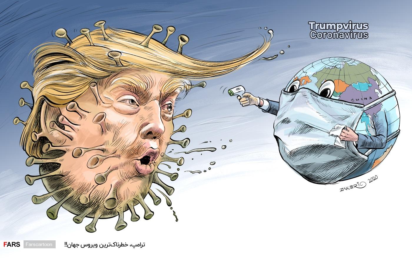 https://media.farsnews.ir/Uploaded/Files/Images/1398/12/07/13981207000831637183383460831700_96057_PhotoT.jpg