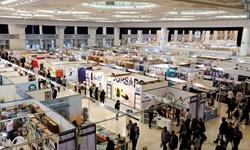 بازگشایی نمایشگاههای اصفهان از سوم تیرماه