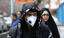 توزیع روزانه ۳۰ هزار ماسک در کرمانشاه/ هر ماسک فقط ۲ ساعت کارایی دارد