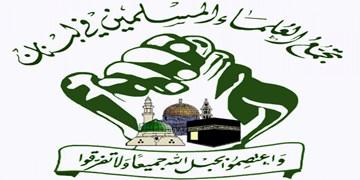 تجمع علمای لبنان: مطالبه برای خلع سلاح مقاومت خدمت به دشمن صهیونیستی است