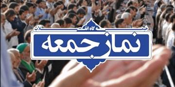 نماز جمعه این هفته در خوزستان برگزار نمی شود