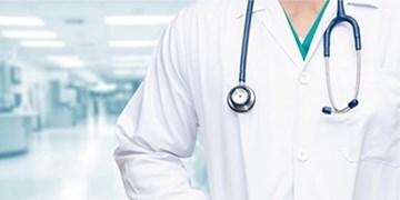 سیم فروش: تشکر رهبر معظم انقلاب تسلی بخش قلب پزشکان بود