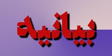 بیانیه بسیج دانشجویی به مناسبت ارتحال امام خمینی(ره)