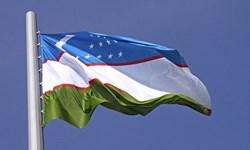 تلاش ازبکستان برای کسب «وضعیت ناظر» در اتحادیه اوراسیا