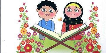 انتشار سری جدید «زنگ قرآن» توسط مجموعه سرودستان/ آموزش سوره توحید+فیلم