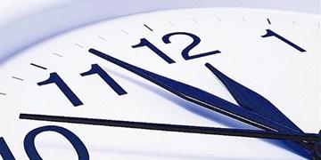 ساعت کاری ادارات هرمزگان تا پایان هفته کاهش یافت