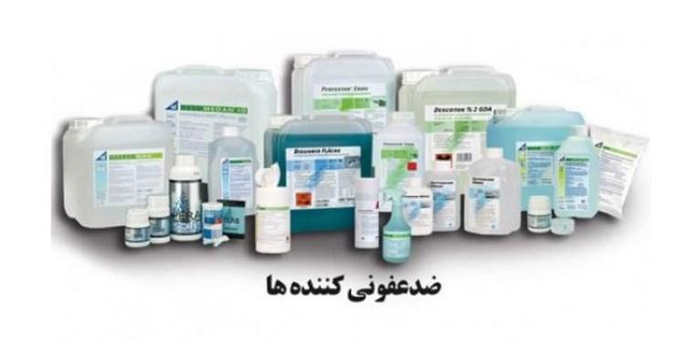 ظرفیت تولید مواد ضدعفونی در کردستان به 100 تن در روز افزایش یافت