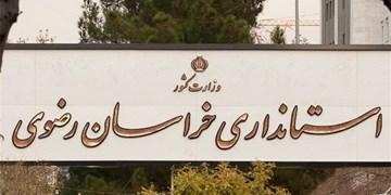 ضرورت اجرای پروتکلهای ستاد ملی مقابله با کرونا در خراسان رضوی