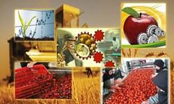 ایجاد نخستین شهرک صنایع تبدیلی و غذایی کشور در مراغه