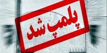 پلمب 6 باشگاه ورزشی متخلف در آبادان و خرمشهر