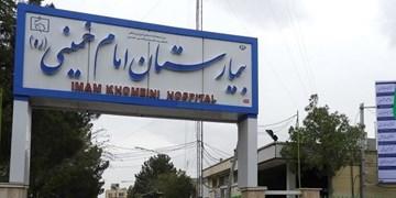 مالک بیمارستان امام خمینی (ره) کرج خلع ید شد