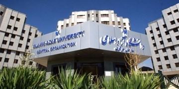 فارس من| پیگیری فارس از درخواست اساتید دانشگاه آزاد اسلامی برای دیدار با رهبری