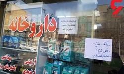 بازار اصفهان در تور رصد متناوب دانشجویان/ کمبود اقلام بهداشتی در برخی شهرستانها