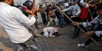 مجلس خبرگان: دولت هند جلوی شعلهور شدن آتش تفرقه افراطگرایان را بگیرد