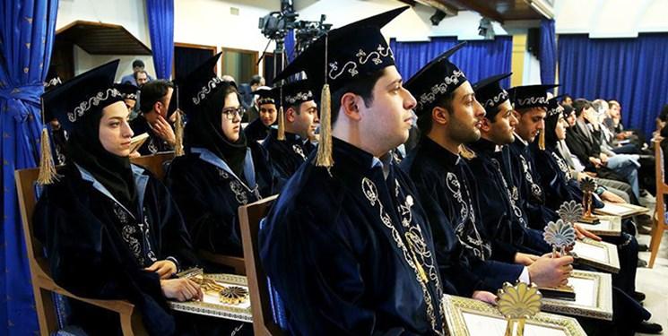 بررسی و تصمیمگیری حذف نیمسال تحصیلی دانشجویان منوط به تشخیص دانشگاه است