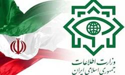 وزارت اطلاعات یک عملیات تروریستی در غرب کشور را خنثی کرد