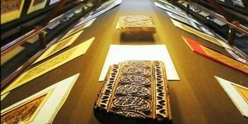 موزه های آذربایجانشرقی به QR Code مجهز میشوند