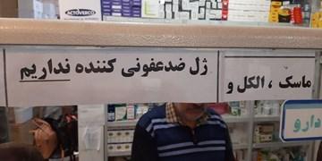 انتظار بیپایان گنبدیها برای توزیع ماسکهای وعدهداده شده مسوولان
