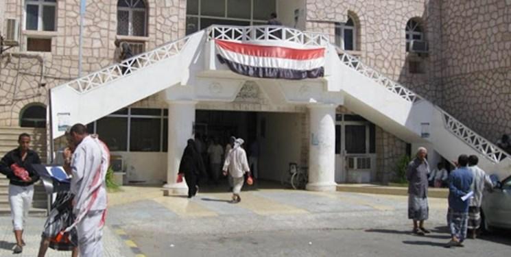یک بیمار کرونایی در یمن از بیمارستان فرار کرد