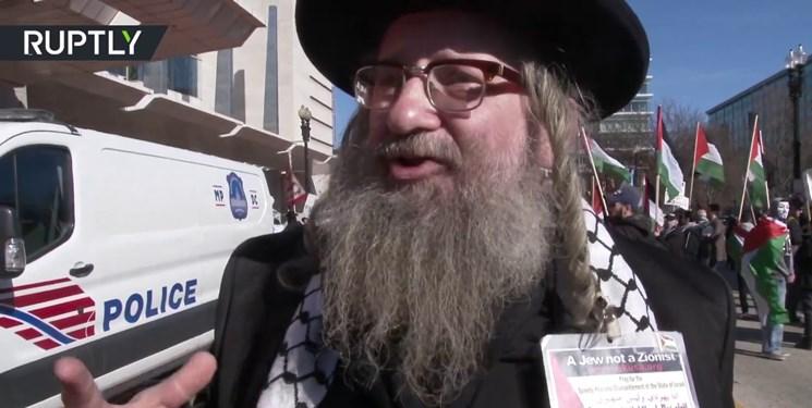 تظاهرات در حمایت از فلسطینیان در آمریکا