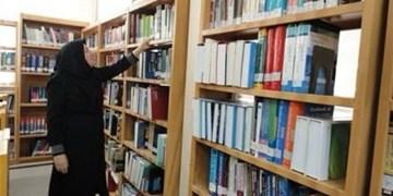 سرانه کتابخانه های البرز ۱۰۰ درصد افزایش می یابد