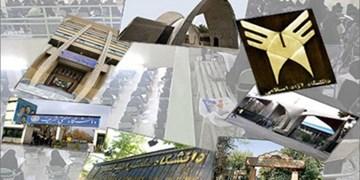 اخبار تعلیم و تربیت|  گردهمایی ترویج زبان و ادب فارسی تا برگزاری ۶۰۰۰ دوره مهارتافزایی