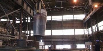 تولید شمش ۹۰ تنی فولاد برای اولین بار در مجتمع صنعتی اسفراین