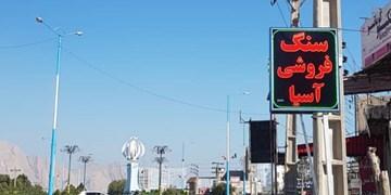 تابلوهای تبلیغاتی شهری دوگنبدان ساماندهی میشود