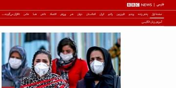 رسانه های فارسی زبان، دایه مهربان تر از مادر/ تکنیکهای BBC برای مهربانی با ایرانیان