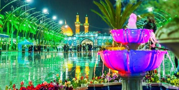 جشن عید غدیر در کربلا برگزار نمیشود+عکس