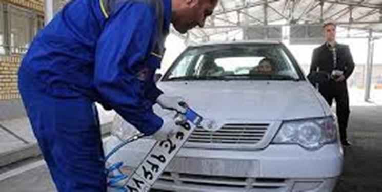 تعویض پلاک و شمارهگذاری خودرو در بوشهر «زوج و فرد» شد