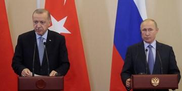 کرملین: امیدواریم روسیه و ترکیه در گفتوگوها به توافق برسند