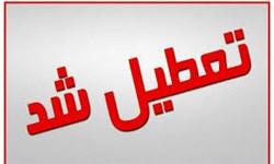 ادارات آبادان برای سهشنبه و چهارشنبه تعطیل شد