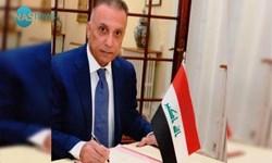 عراق | اخبار غیررسمی از پایان حمایت ائتلاف العبادی و سائرون از الزرفی