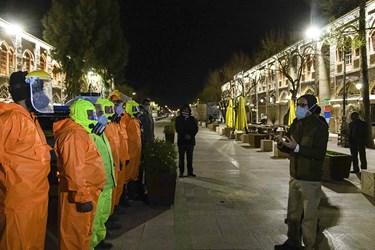 ضد عفونی کردن«بازار وکیل»شیراز