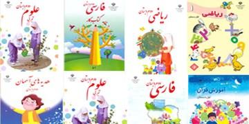 تولید ۳۰ عنوان محتوای آموزشی برای نوآموزان و دانشآموزان سمنانی