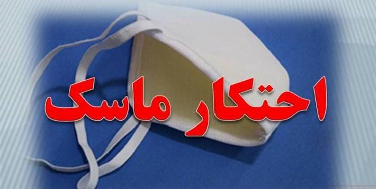 فرمانده انتظامی استان همدان از کشف ۲۵ هزار عدد ماسک احتکار شده در این استان خبر داد.