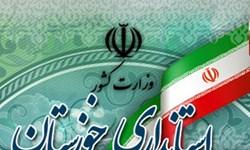 فعالیت کارمندان خوزستانی تا اطلاع ثانوی یک روز در میان میشود