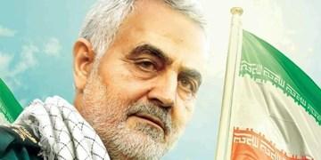 جمعآوری و چاپ 200 خاطره از سردار سلیمانی در کرمان