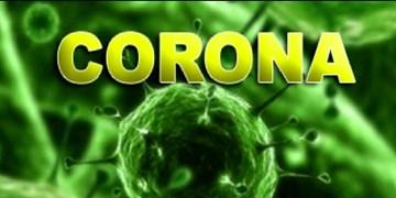 فیلم| کرونا ویروس، کیلویی چند!