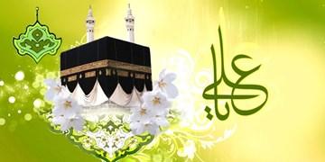 برنامه جشن میلاد امیرالمؤمنین(ع) در هیأتهای مجازی