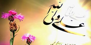 عیدانه افق به مناسبت میلاد حضرت علی(ع)/ برنامه های شبکه یک برای ایام البیض