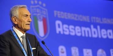 واکنش رئیس فدراسیون ایتالیا به حضور هواداران در ورزشگاه