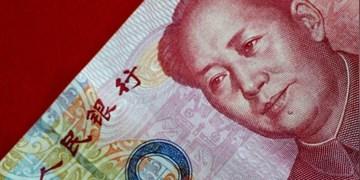 رکورد جدید یوآن چین در ذخایر ارزی جهان