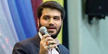نماهنگ مطیعی برای میلاد مولا/ حزبالله حزب علیست